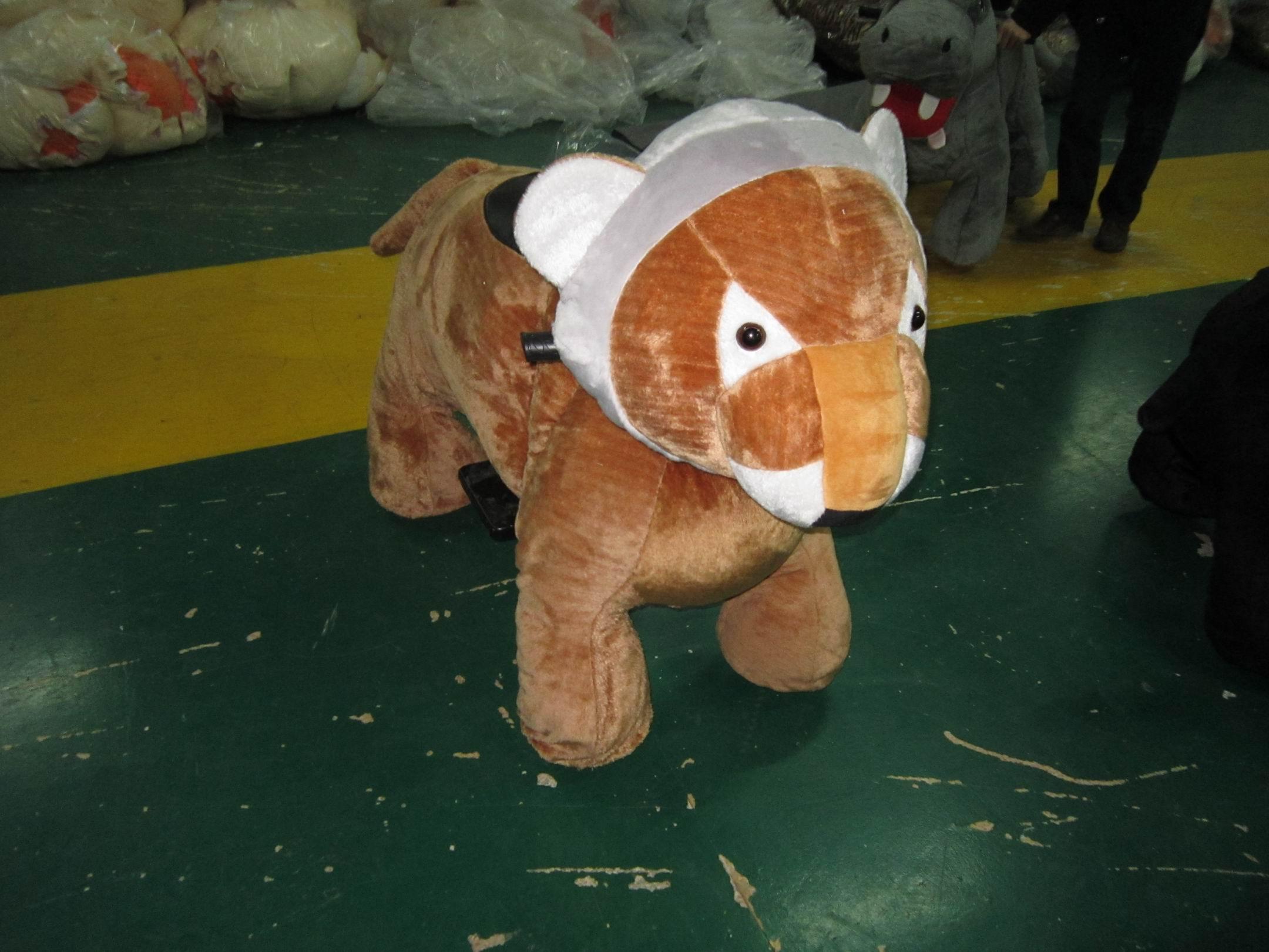 חיות ממונעות לילדים-אריה
